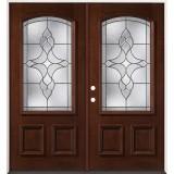 3/4 Arch Mahogany Prehung Double Wood Door Unit #74